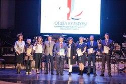 Работники культуры отметили профессиональный праздник в ТМДК
